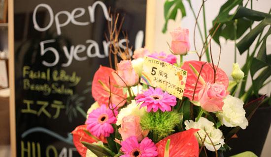 5周年記念のお花をエントランスに