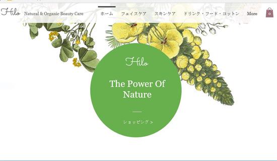 hiloオンラインショッピングサイト