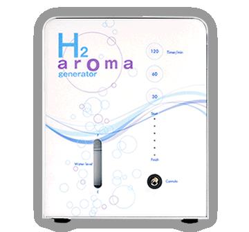 H2アロマジェネレータ