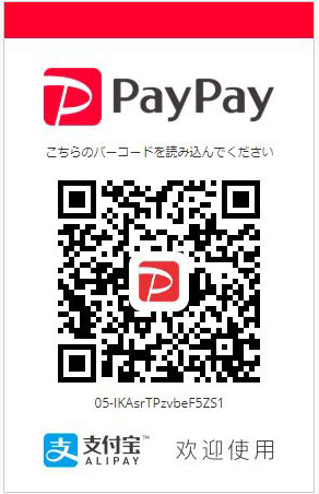 HILO_PayPay