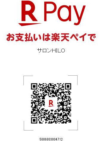 R-Pay_HILO